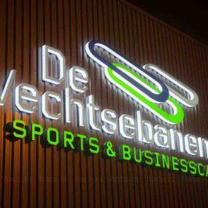 Utrecht ijsbaan